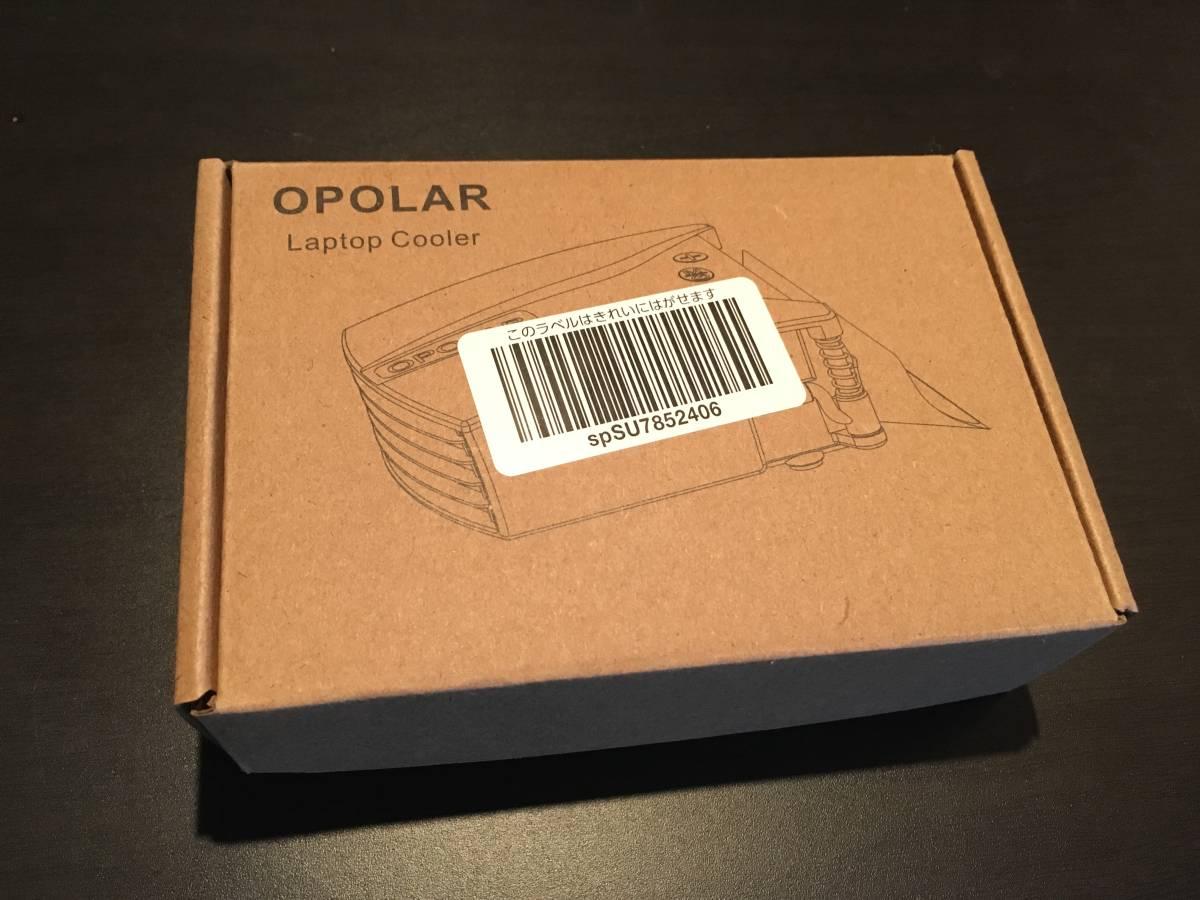 【未使用品】 OPOLAR LC06 吸引式ノートPC冷却ファン_画像7