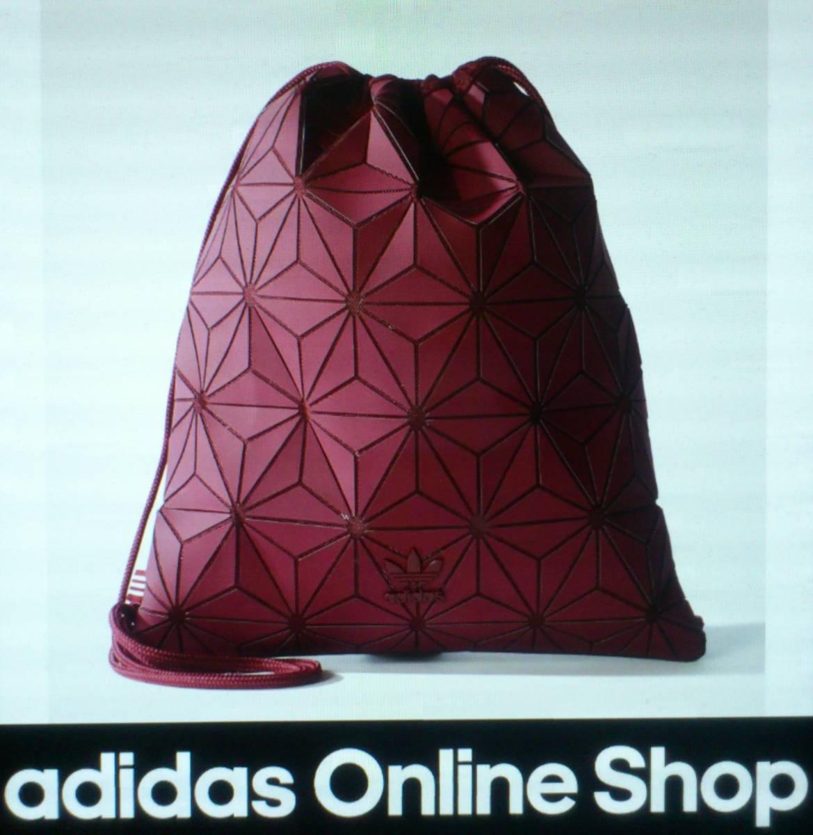 完売・アディダスジャパン正規・adidas GYMSACK・アディダス オリジナルス ジムサック ナップサック・バーガンディ(DH0210)ユニセックス