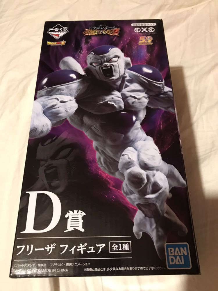 即決!送料込 新品 一番くじ ドラゴンボール 超戦士バトル列伝Z D賞 フリーザフィギュア