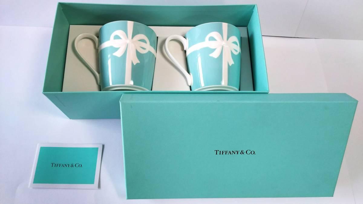 ★新品未使用★ TIFFANY & Co. ティファニー ブルーボックス マグカップ/リボン・ペア2客セット