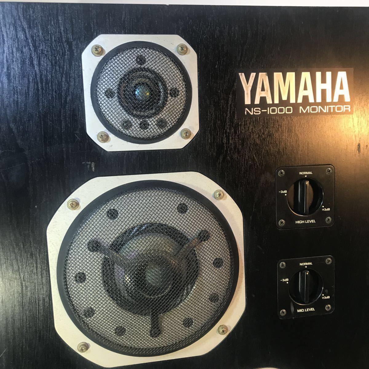 ★☆YAMAHA ヤマハ スピーカー NS-1000 MONITOR SPEAKER SYSTEM ☆★_画像2
