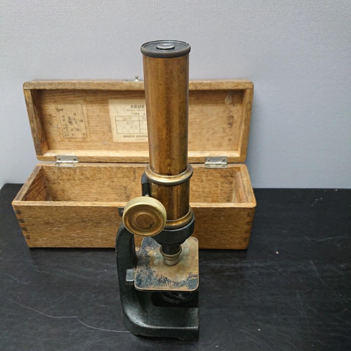 オリンパス OLYMPUS ACME TYPE A 顕微鏡 第147號 No.1176 加_画像4