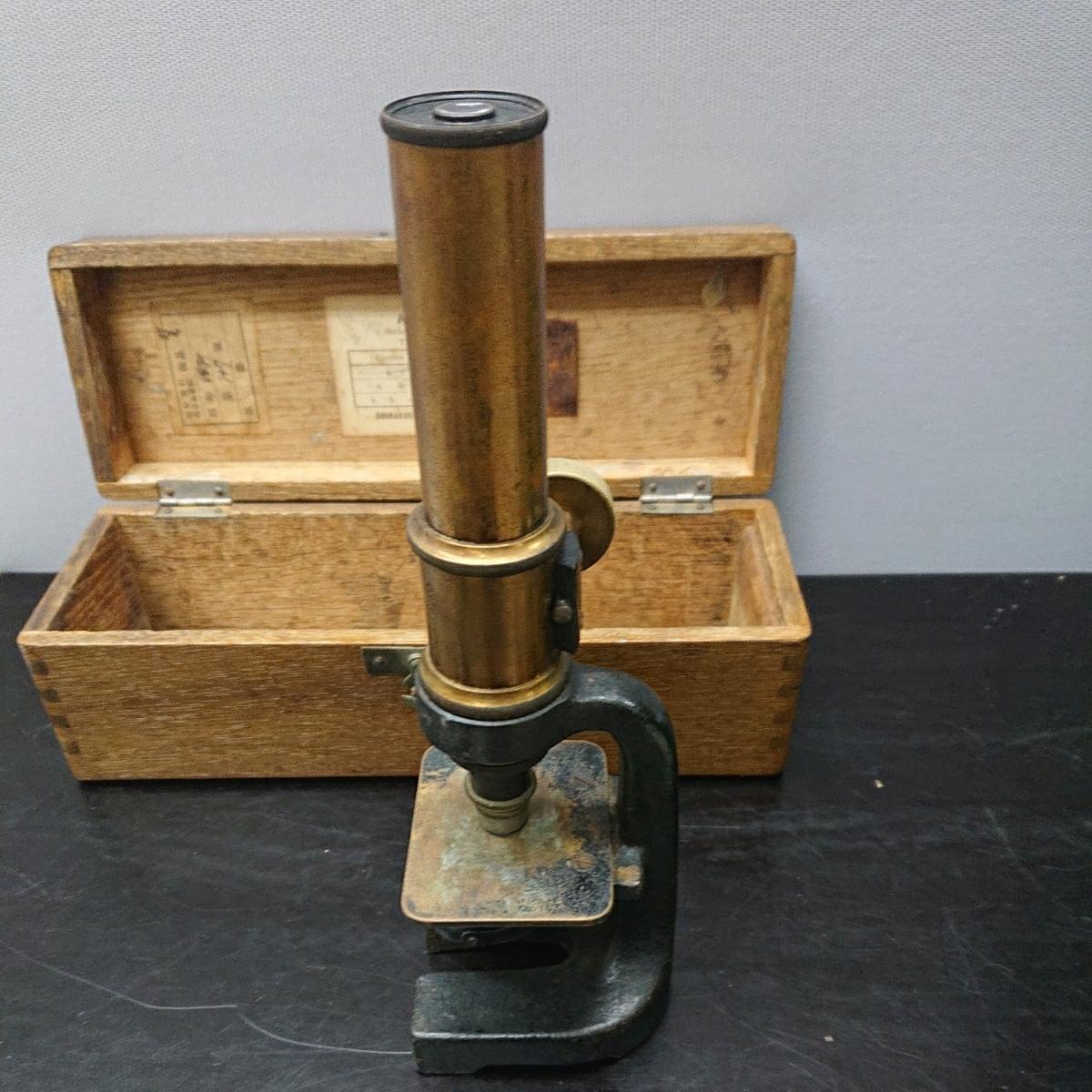 オリンパス OLYMPUS ACME TYPE A 顕微鏡 第147號 No.1176 加_画像6