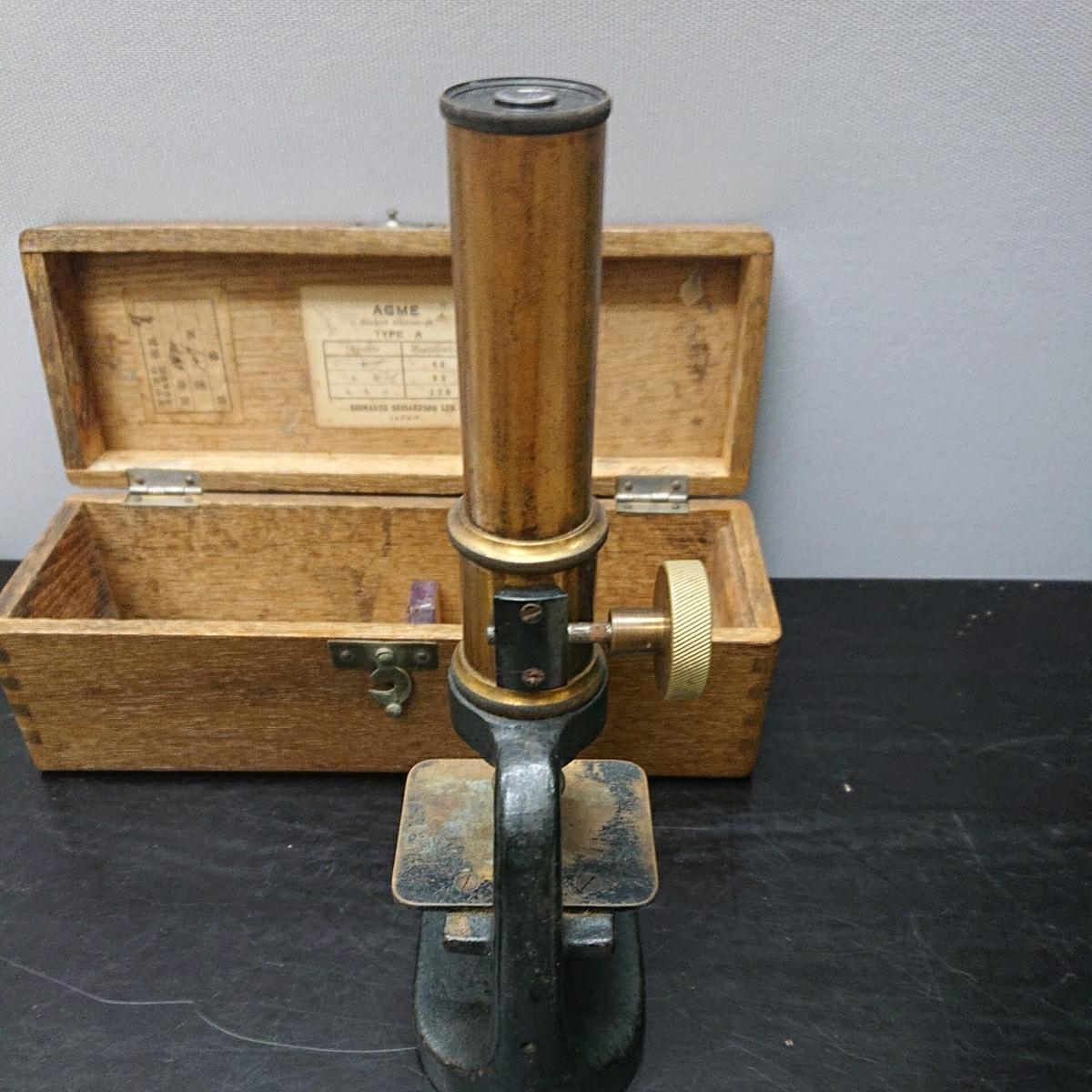 オリンパス OLYMPUS ACME TYPE A 顕微鏡 第147號 No.1176 加_画像7