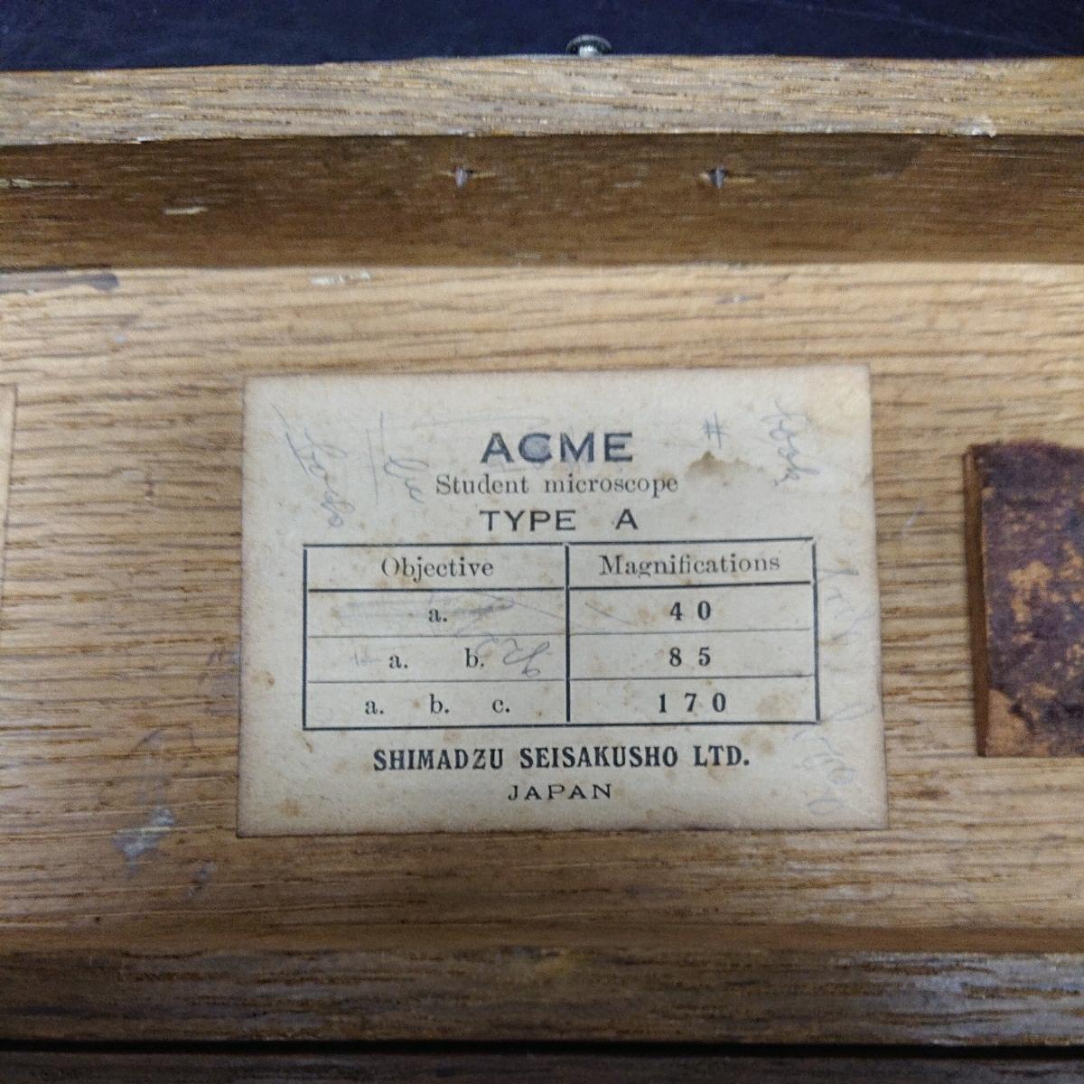 オリンパス OLYMPUS ACME TYPE A 顕微鏡 第147號 No.1176 加_画像2
