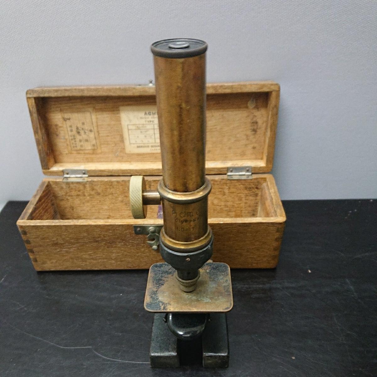 オリンパス OLYMPUS ACME TYPE A 顕微鏡 第147號 No.1176 加_画像5