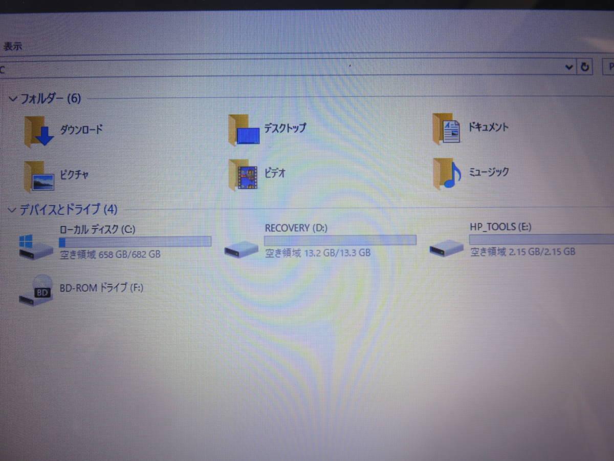 HP Pavilion dv6-60 Corei7-2630QM 2.00GHz / メモリ8GB 中古_画像8