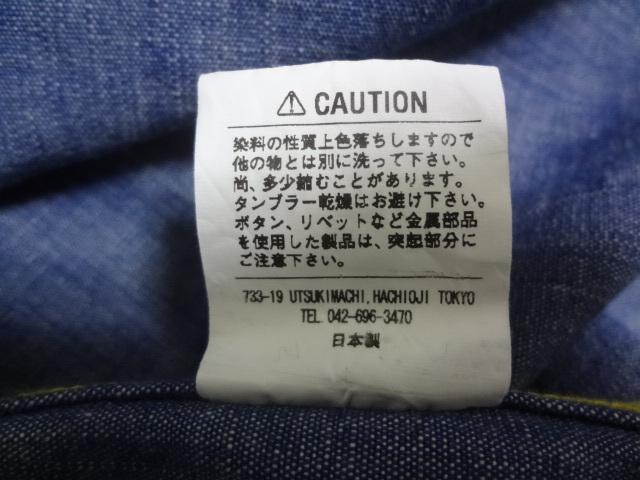 美品 IRON HEART アイアンハート シャンブレーシャツ XLサイズ_画像8