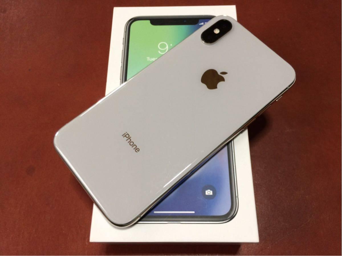 ドコモ iPhone X 64GB シルバー ワイヤレス充電器付き_画像2