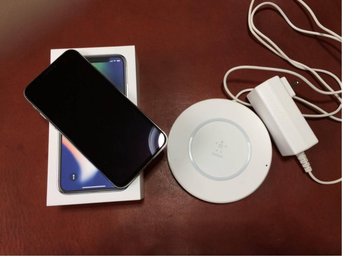 ドコモ iPhone X 64GB シルバー ワイヤレス充電器付き