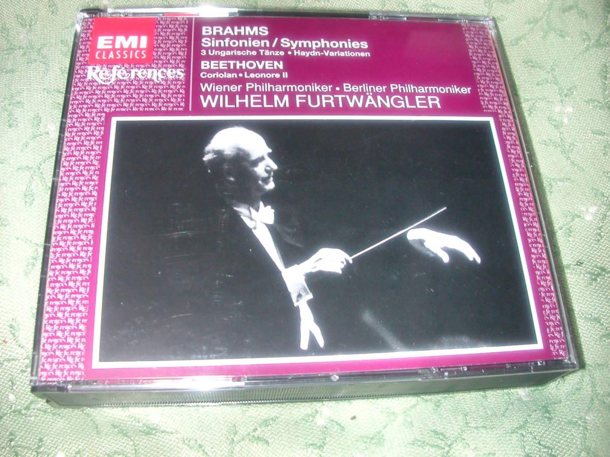 ブラームス<交響曲全集>ウイルヘルム・フルトヴェングラー指揮ウイーンフィル&ベルリンフィルEMI95年輸入品3枚組品