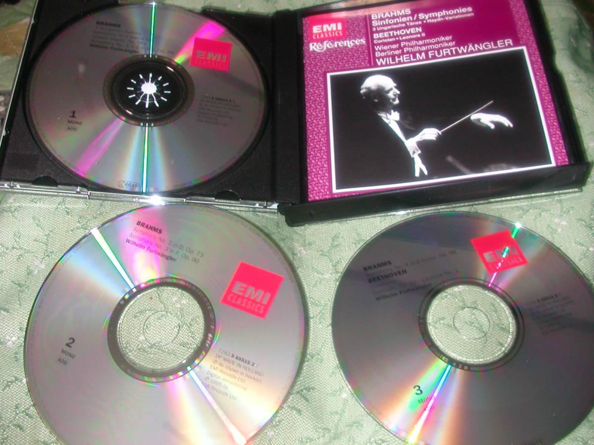 ブラームス<交響曲全集>ウイルヘルム・フルトヴェングラー指揮ウイーンフィル&ベルリンフィルEMI95年輸入品3枚組品_画像2