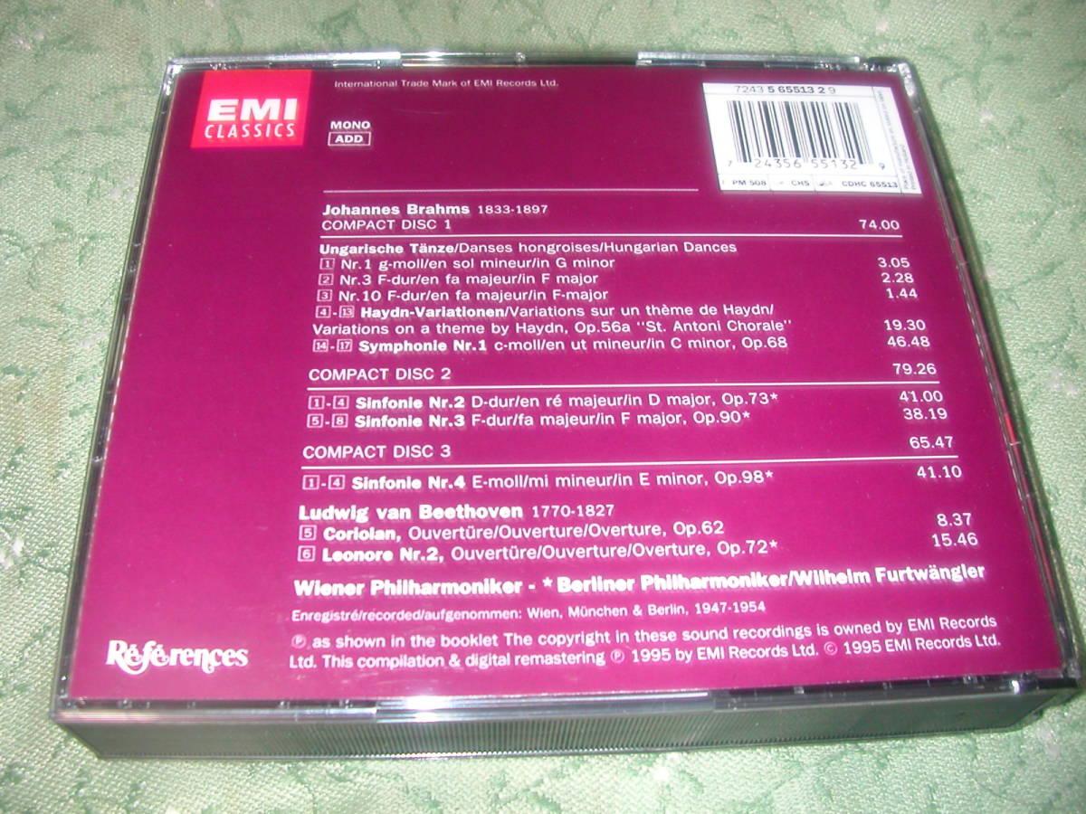 ブラームス<交響曲全集>ウイルヘルム・フルトヴェングラー指揮ウイーンフィル&ベルリンフィルEMI95年輸入品3枚組品_画像3