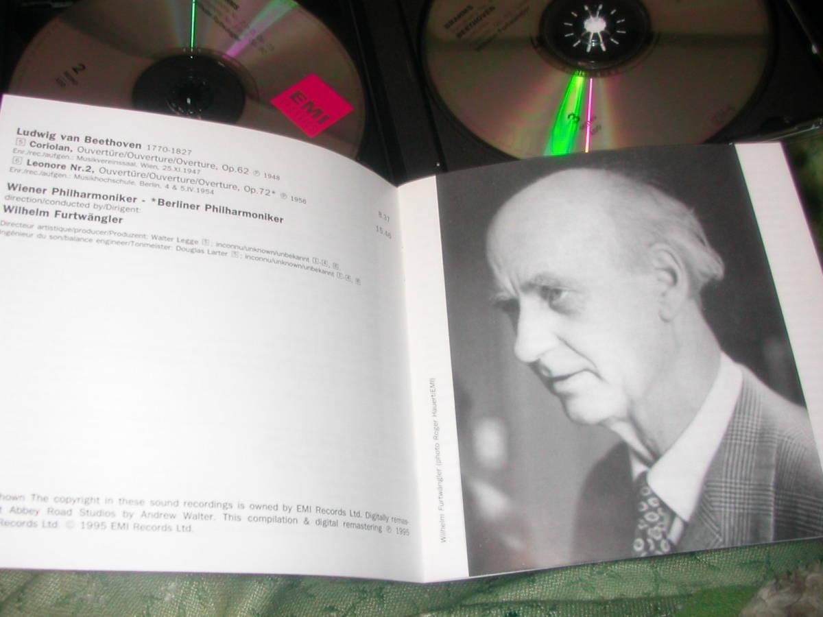 ブラームス<交響曲全集>ウイルヘルム・フルトヴェングラー指揮ウイーンフィル&ベルリンフィルEMI95年輸入品3枚組品_画像4
