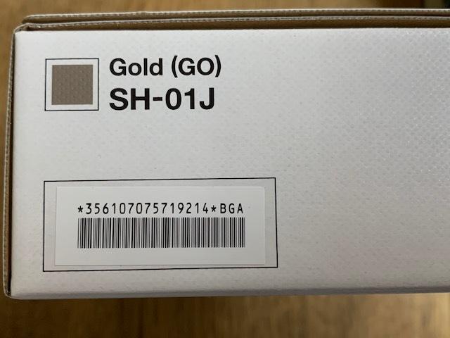 docomo SH-01J ゴールド 未使用新品_画像3