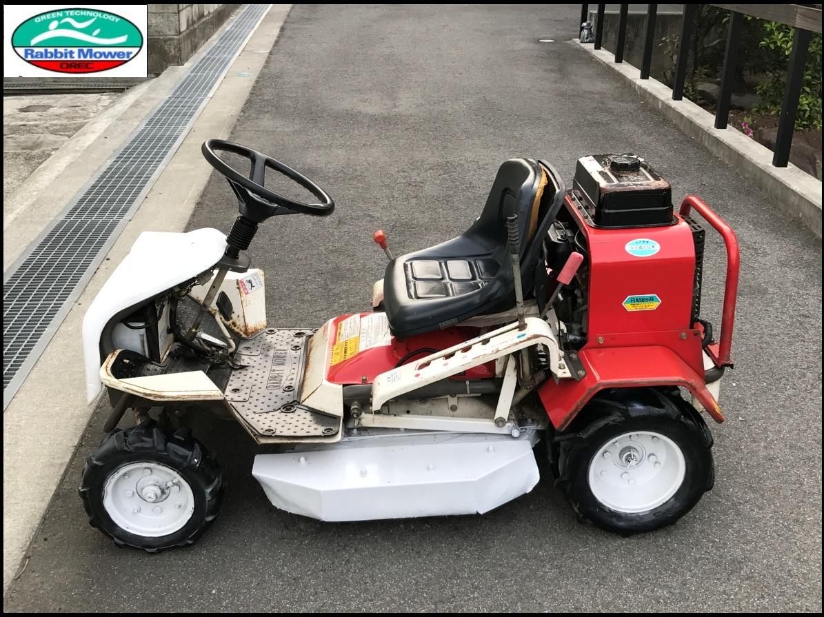RM85B ロータリーモーア 乗用型草刈機 オーレック OREC