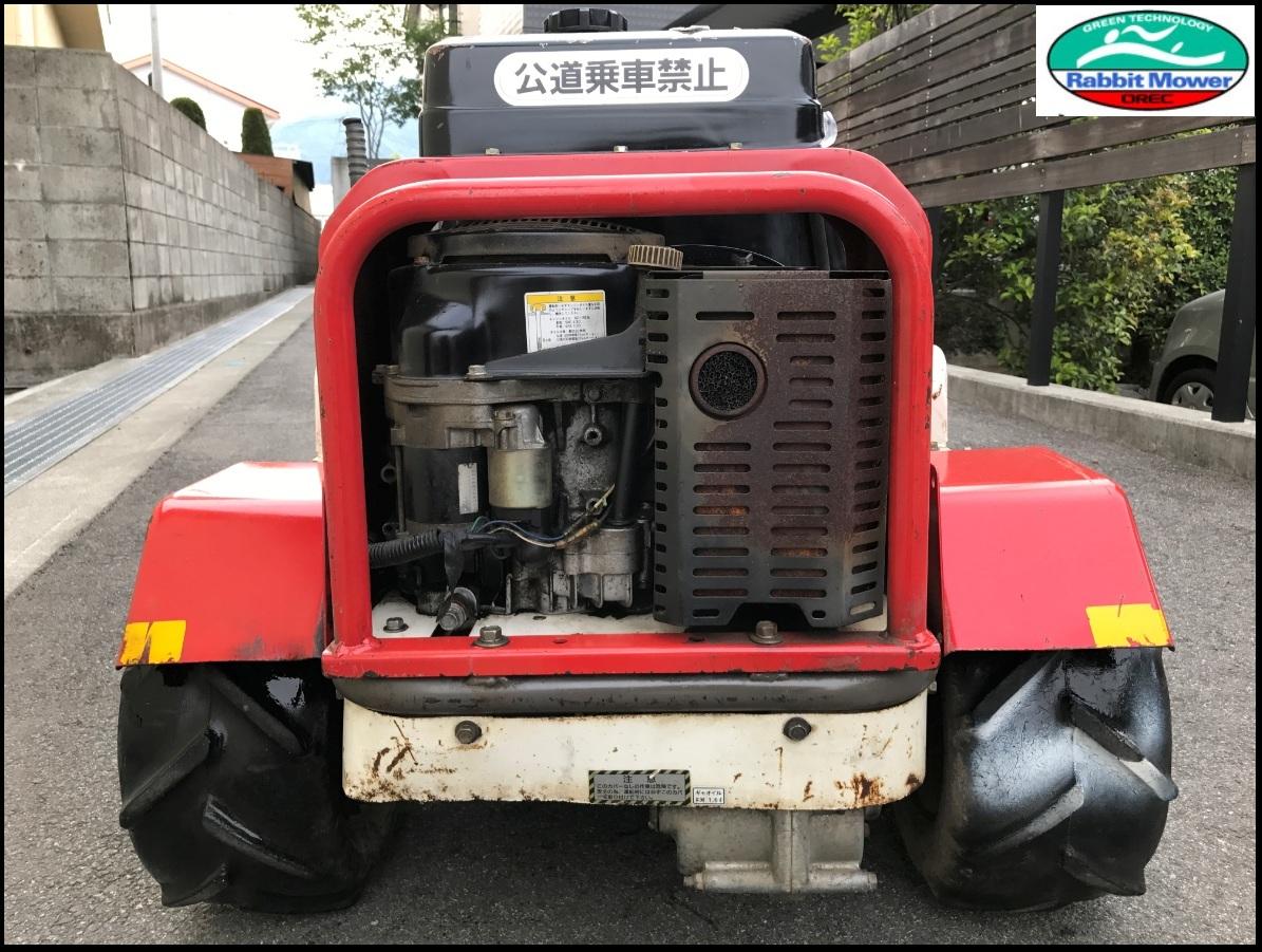 RM85B ロータリーモーア 乗用型草刈機 オーレック OREC_画像5