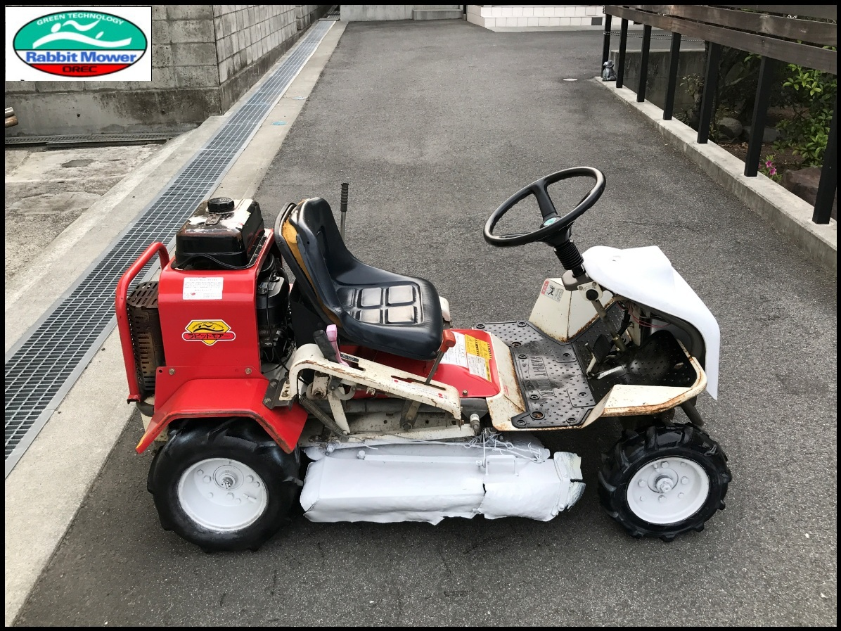 RM85B ロータリーモーア 乗用型草刈機 オーレック OREC_画像8
