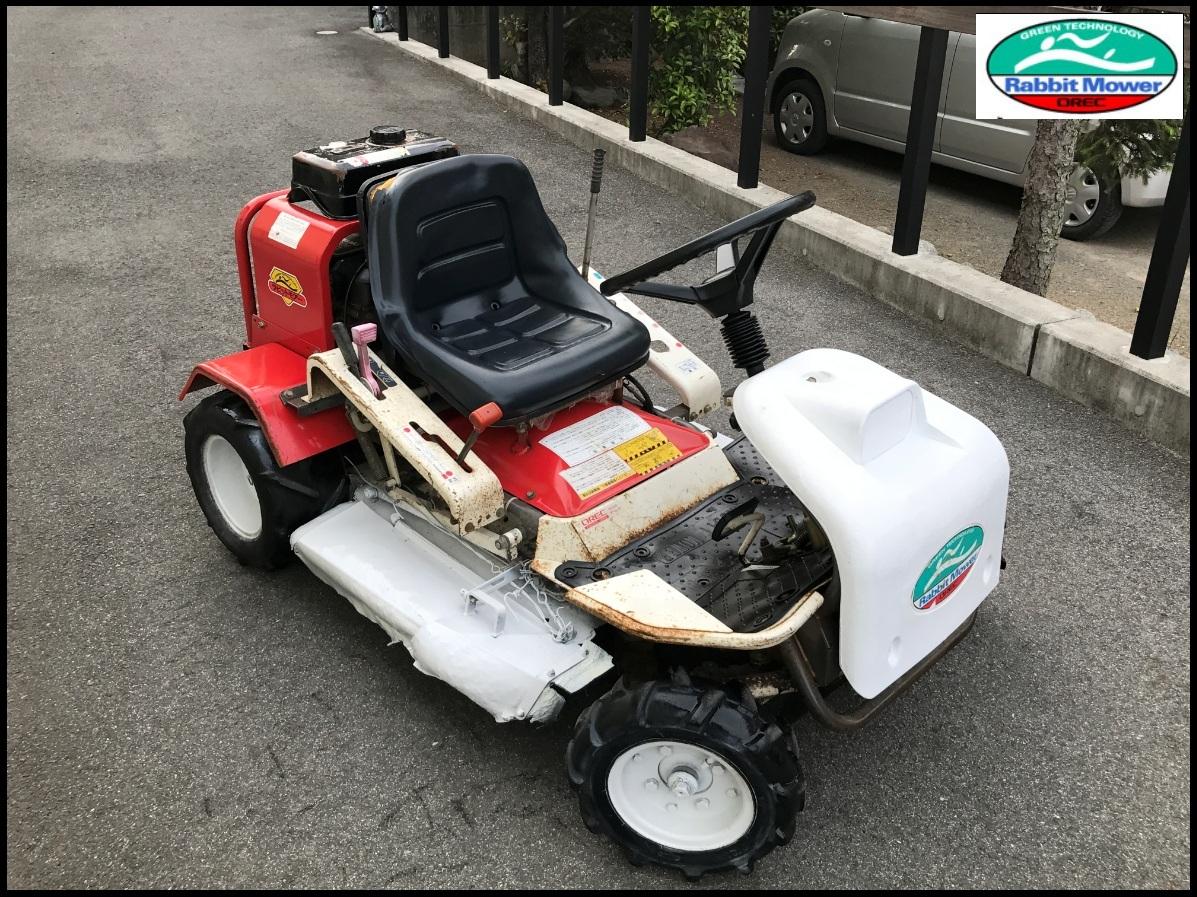 RM85B ロータリーモーア 乗用型草刈機 オーレック OREC_画像3