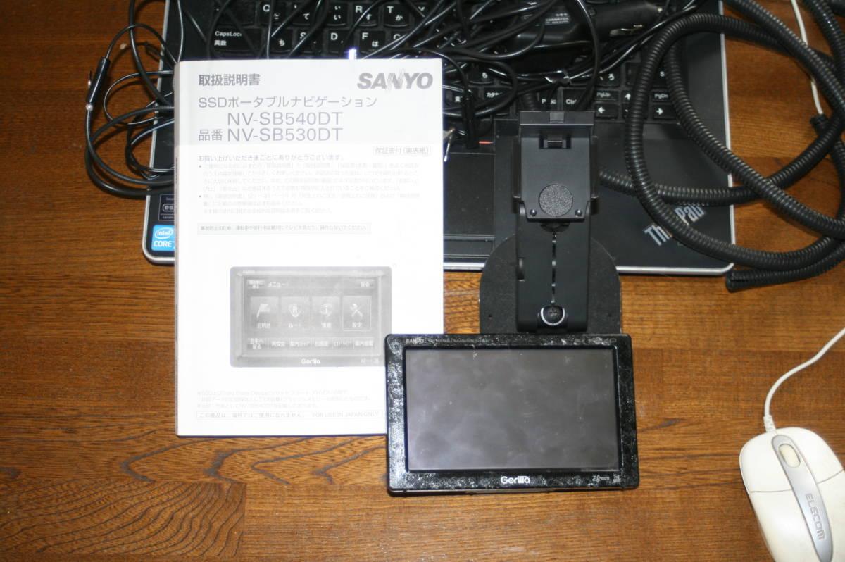 サンヨー SANYO Gorilla ポータブルナビ NV-SB540DT 2009年製 _画像6