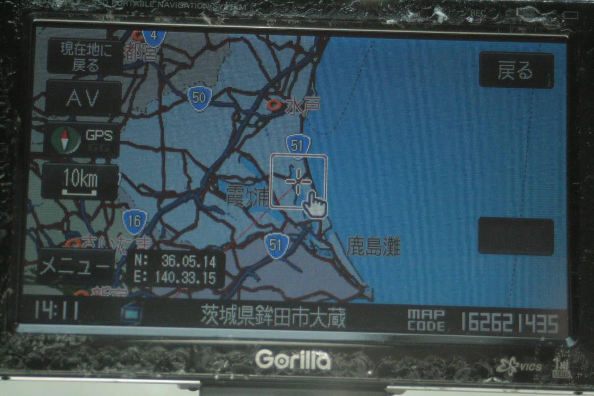 サンヨー SANYO Gorilla ポータブルナビ NV-SB540DT 2009年製 _画像1