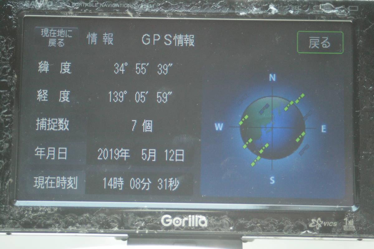 サンヨー SANYO Gorilla ポータブルナビ NV-SB540DT 2009年製 _画像3