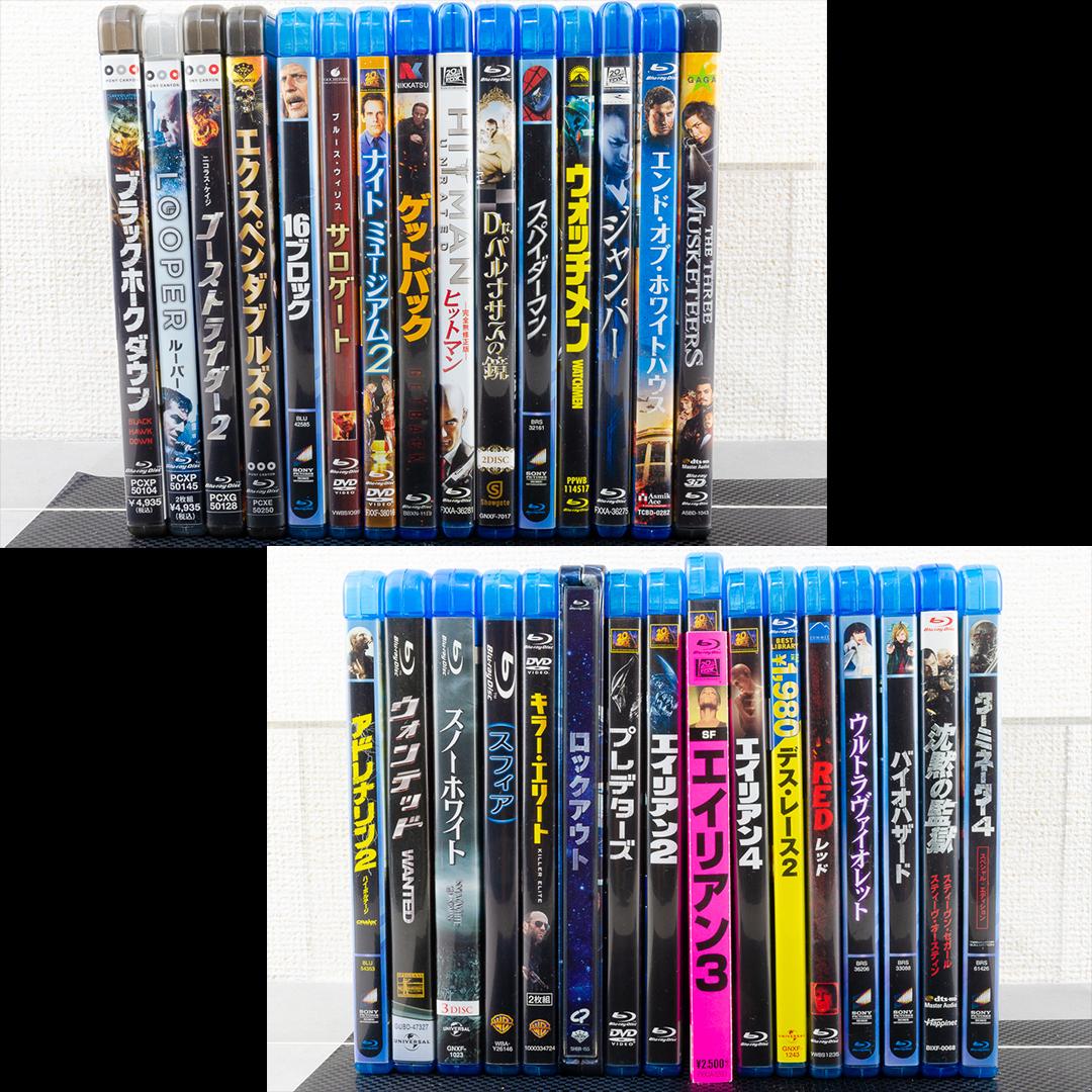 L1 洋画 ブルーレイ 31枚セット まとめ売り ほぼ未使用 Blu-ray ブラックホークダウン エイリアン スパイダーマン ターミネーター 他 大量