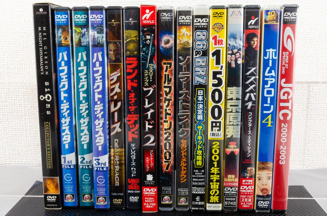 L1 洋画 DVD 15枚セット ほぼ未使用 中古美品 ブレイド ホームアローン デスレース 他 まとめ売り 大量