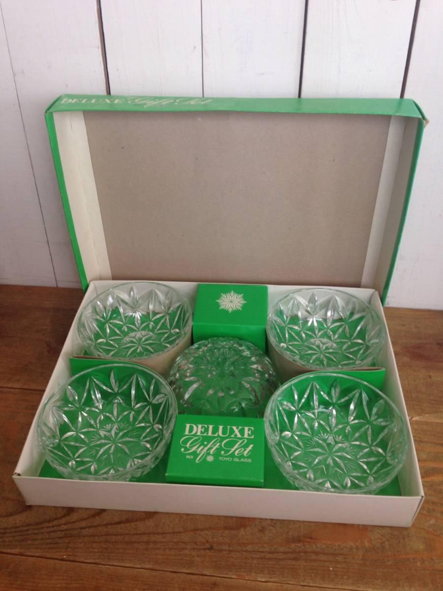 ガラス鉢セット DELUXE gift set TOYO GLASS ロワ向付鉢セット 品番#352-1 東洋ガラス株式会社 未使用品_画像1