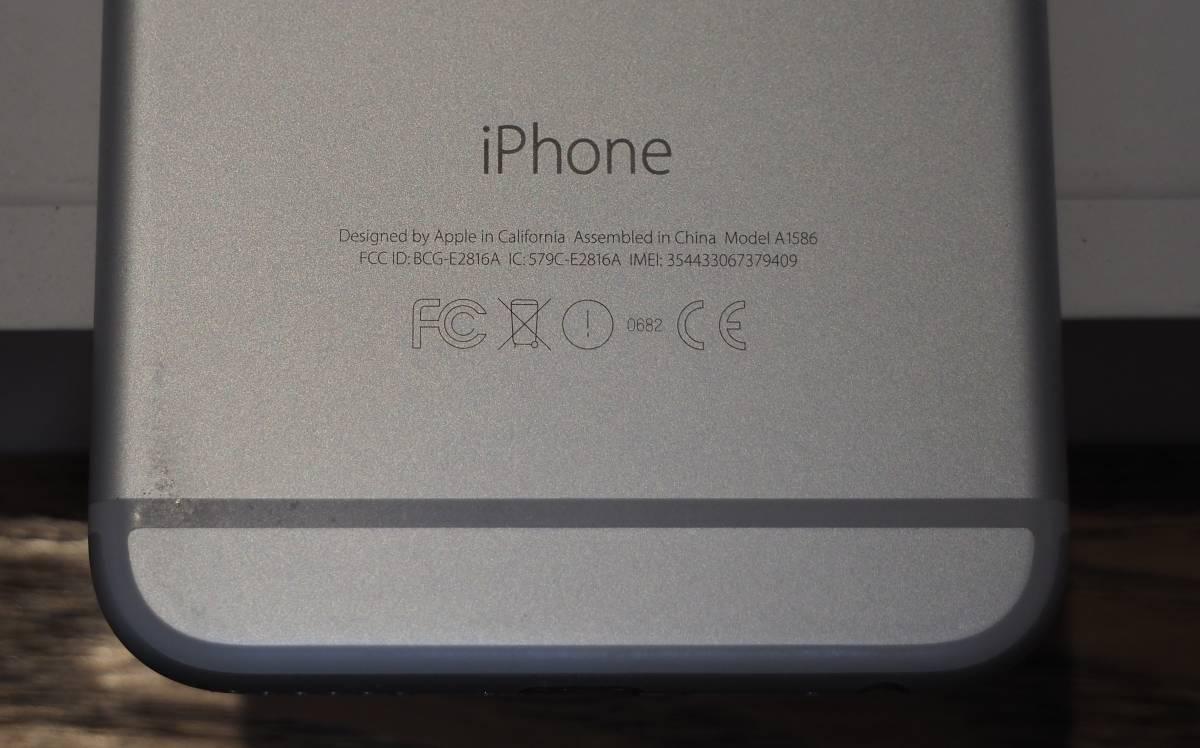 iPhone6 16GB シルバー Docomo/Docomo互換SIM用_画像9