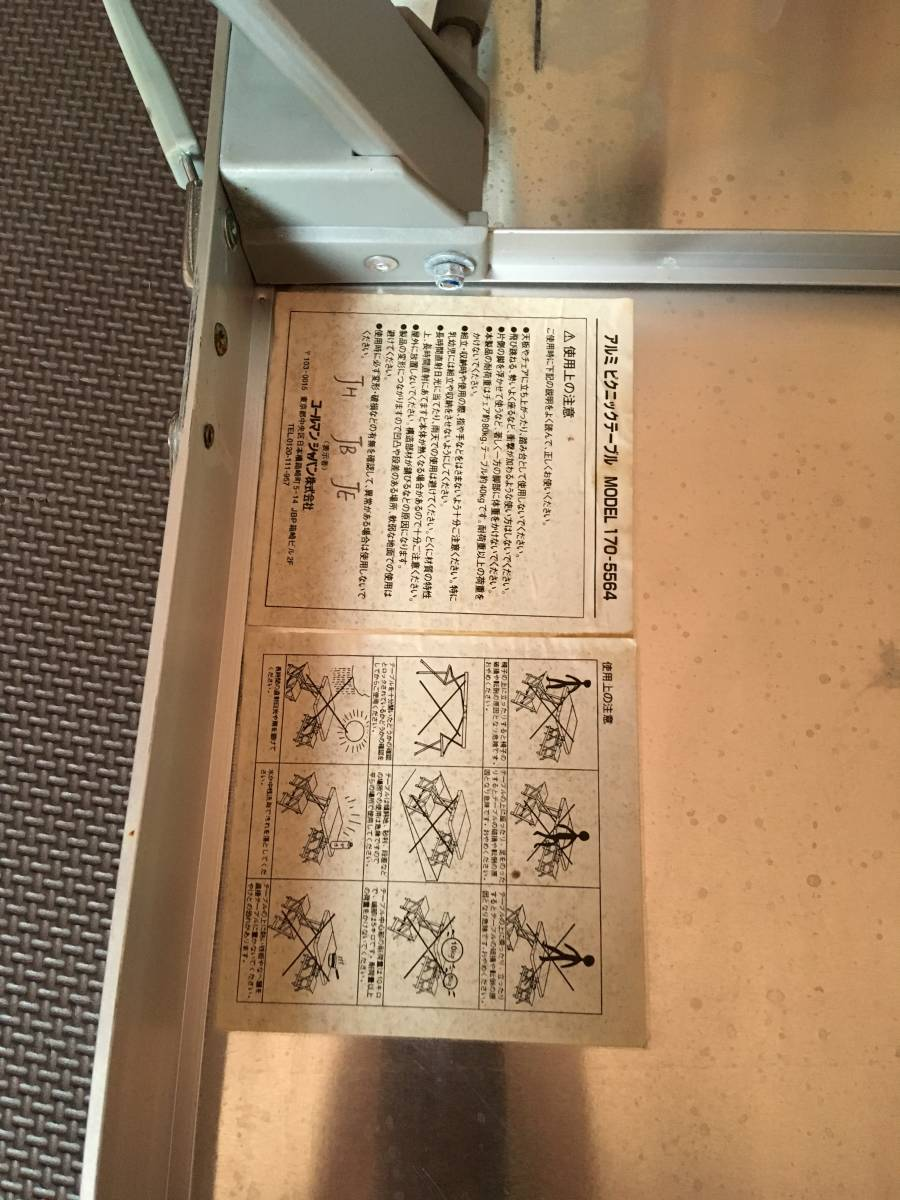 1円スタート!! コールマン アルミ ピクニックテーブル 170-5564 折り畳み4人掛け _画像5