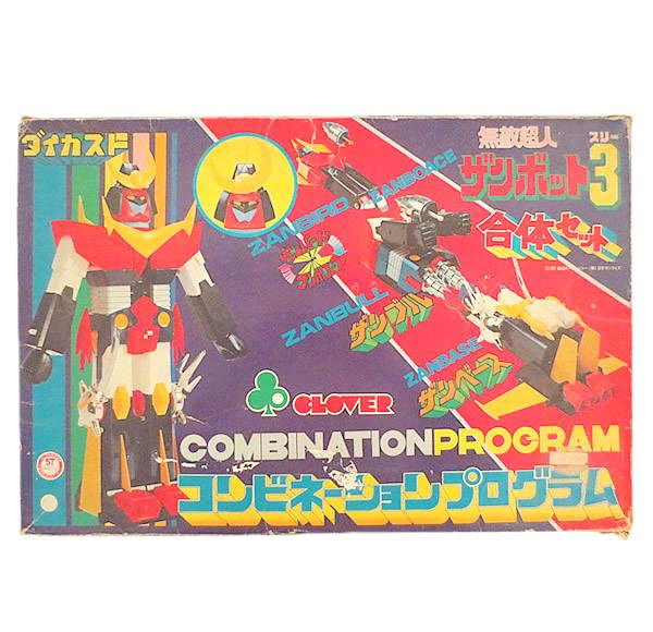 美品 クローバー 超合金 無敵超人 ザンボット3 コンビネーションプログラム_画像1
