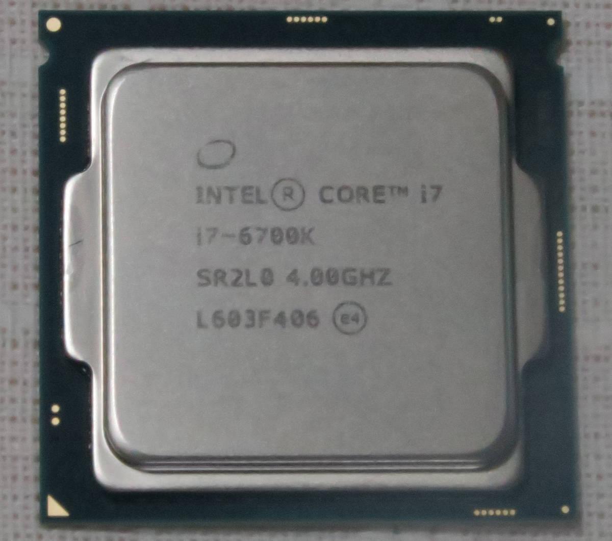 インテル Core i7 6700K /SR2L0/LGA1151_画像2