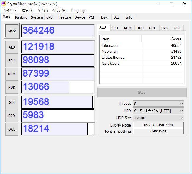 インテル Core i7 6700K /SR2L0/LGA1151_画像7