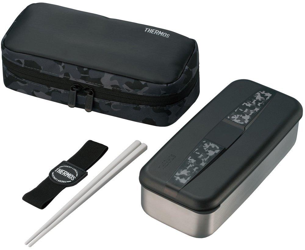 新品送料510円 弁当箱700ml DSD-702 フレッシュランチボックス サーモス CM  カモフラージュ さーもすTHERMOS