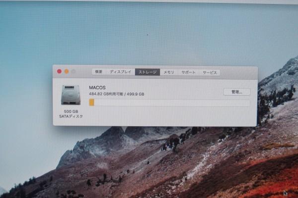 Apple iMac 21インチ Mid 2011 CPU i5 2.5GHz メモリ8GB HDD 500GB AMD Radeon HD 6750M DVD内蔵 キーボード マジックマウス付き 送料無料_画像7