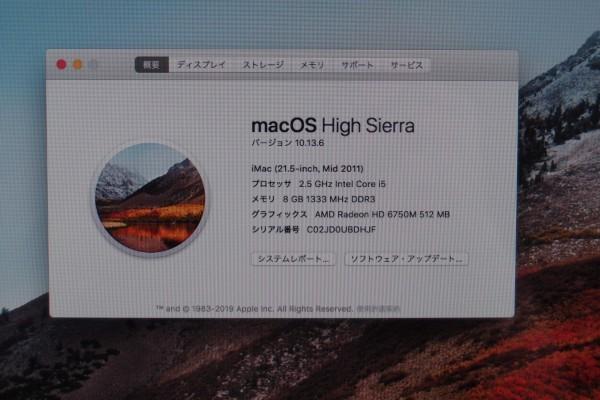 Apple iMac 21インチ Mid 2011 CPU i5 2.5GHz メモリ8GB HDD 500GB AMD Radeon HD 6750M DVD内蔵 キーボード マジックマウス付き 送料無料_画像5