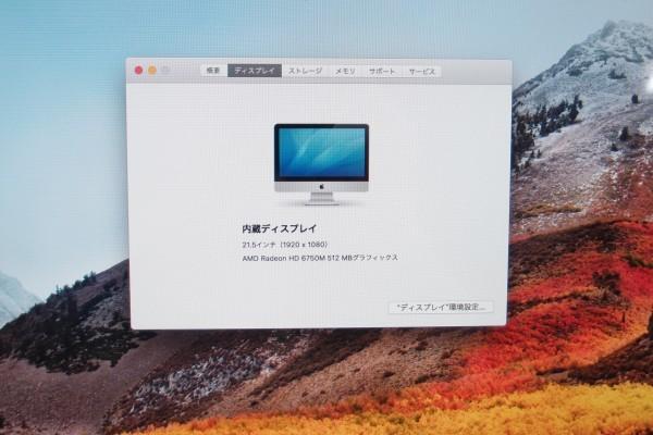 Apple iMac 21インチ Mid 2011 CPU i5 2.5GHz メモリ8GB HDD 500GB AMD Radeon HD 6750M DVD内蔵 キーボード マジックマウス付き 送料無料_画像6