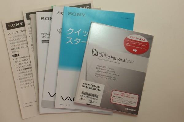 SONY VAIO L VPCL247FJ 24インチ液晶 地デジx3 BSx2 CSx2チューナー ブルーレイ内蔵 Office2007付 Core i5-2450M メモリ8GB 2TB 送料無料 _画像3
