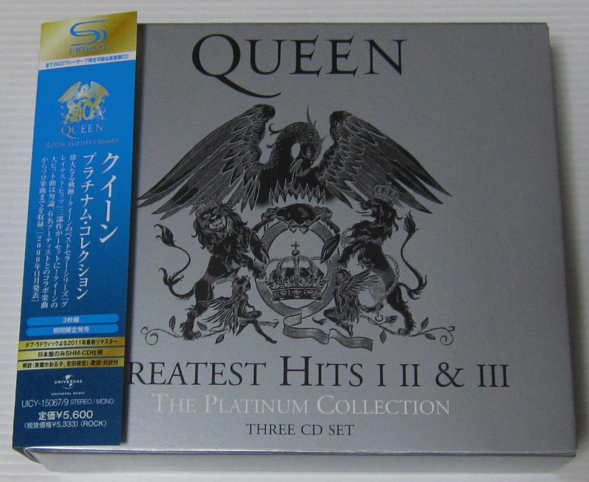 *QUEEN クイーン CD グレイテスト ヒッツ1.2.3 GREATEST HITS THE PLATINUM COLLECTION/SHM-CD 3枚組/国内盤帯付/フレディ・マーキュリー