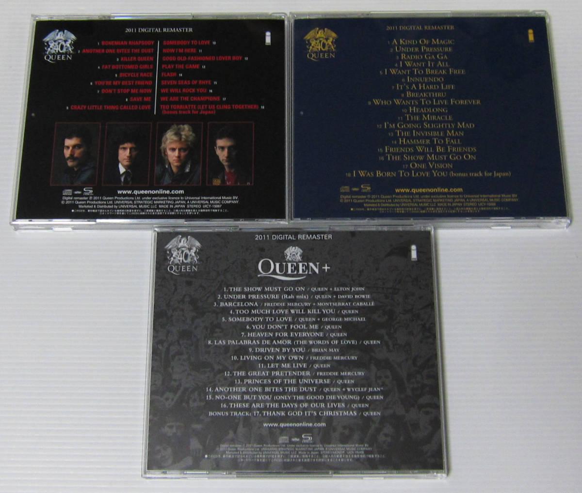 *QUEEN クイーン CD グレイテスト ヒッツ1.2.3 GREATEST HITS THE PLATINUM COLLECTION/SHM-CD 3枚組/国内盤帯付/フレディ・マーキュリー_画像5