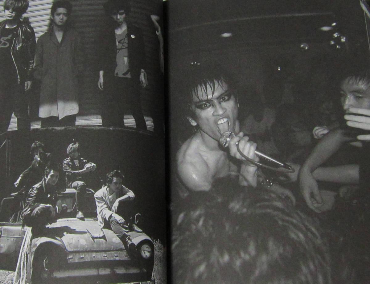 ●遠藤ミチロウ 全歌詞集 完全版 1980-2006/付属CD付き/ザ・スターリン_画像4