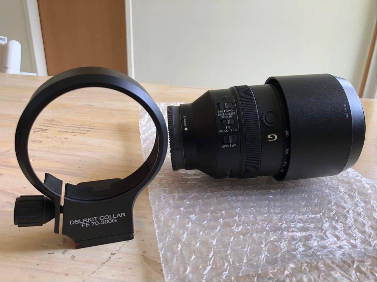 ♪ほぼ新品!SONY FE 70-300mm F4.5-5.6 G OSS SEL70300G オマケ付_画像3