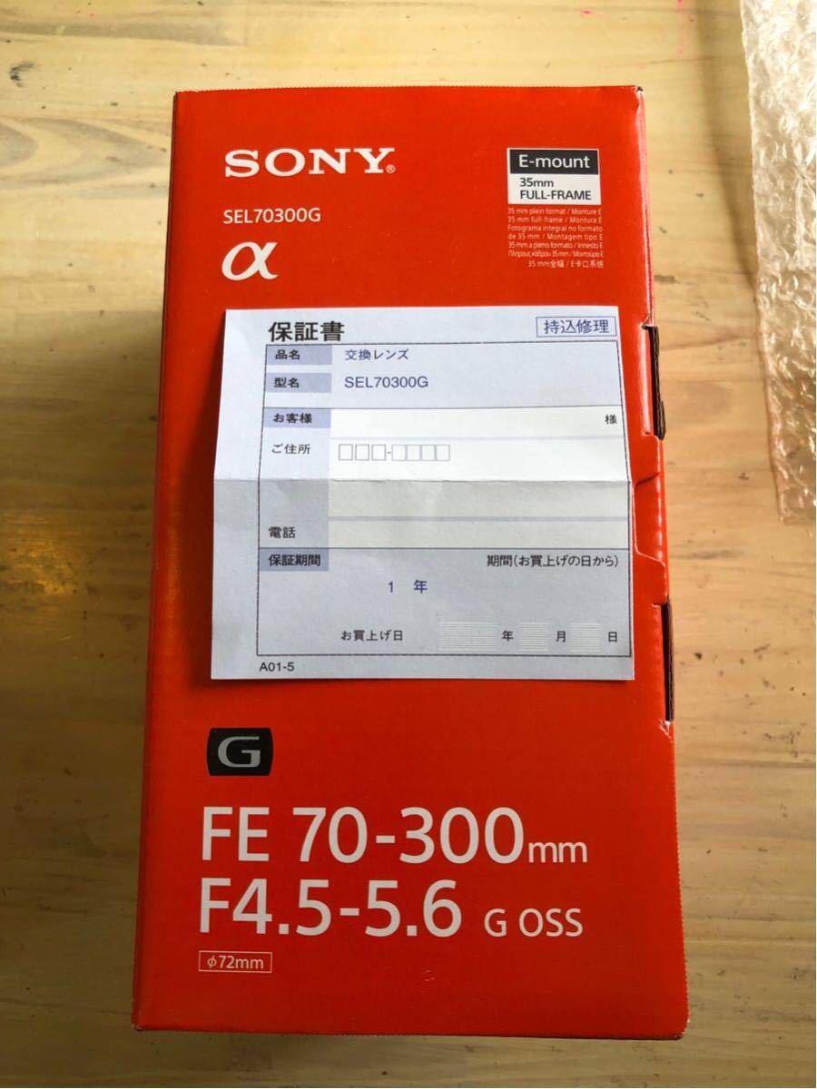 ♪ほぼ新品!SONY FE 70-300mm F4.5-5.6 G OSS SEL70300G オマケ付_画像5