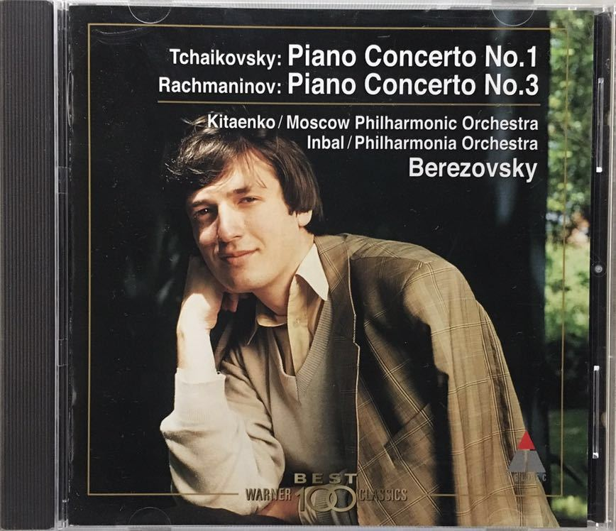 CD/ チャイコフスキー:ピアノ協奏曲第1番 / ベレゾフスキー(P)、キタエンコ&モスクワ・フィル_画像1