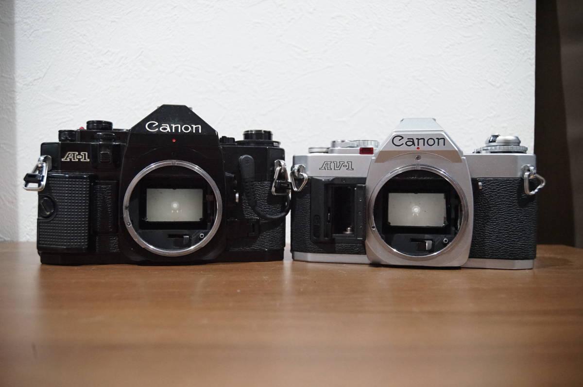 キヤノン Canon A-1 AV-1 フィルムカメラ 中古 動作未確認 ジャンク 1円スタート
