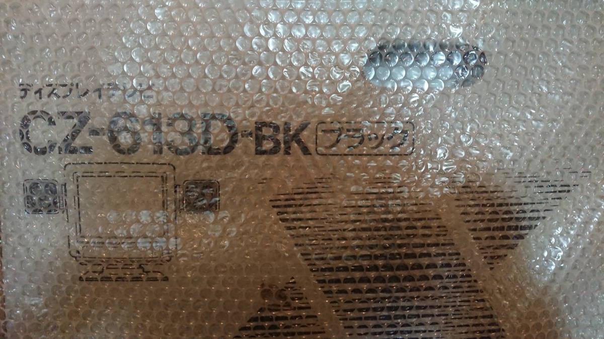 X68030 メンテナンス品/CZ-613D-BK 新品未使用/その他周辺機器セット_画像5