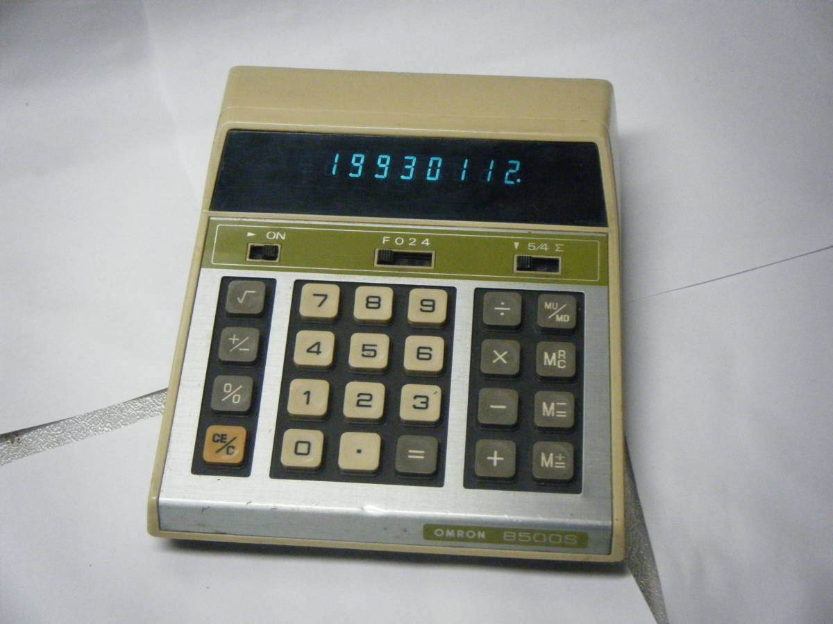 "OMRON calculator ""8500S"" OMRON Showa retro calculator fluorescent tube display antique VFD display old"