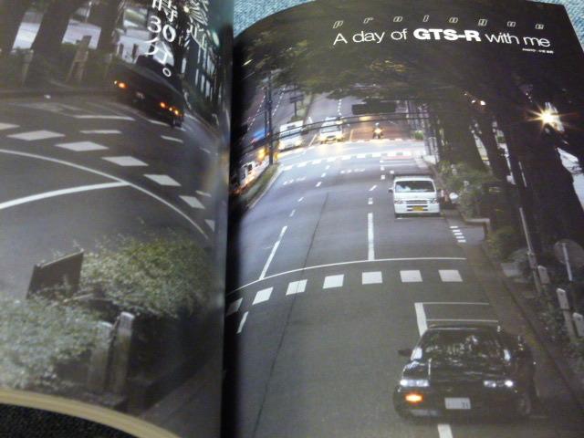 7th ニッサン スカイライン R31オーナーズマニュアル GTSR 80年代 2012年発行_画像3