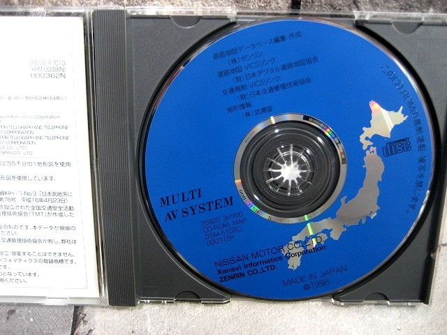 ★送料無料★日産 純正★XANAVI バードビュー CD-ROM★05-06年★XRM-0009(N)★_画像3